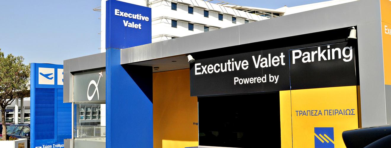 Executive valet coupons