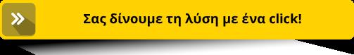 b2b-banner